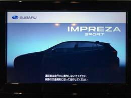 【フルセグ対応純正SDナビ】音楽の再生・録音はもちろんテレビ・DVDの視聴もOK!!