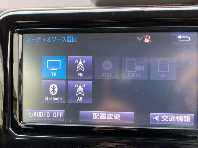 ナビももちろん装備されております。フルセグテレビにDVD再生、Bluetoothオーディオも聞く事が出来ます。