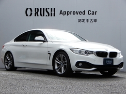 BMW 4シリーズクーペ 420i スポーツ HDDナビ Bカメラ キセノン クルコン