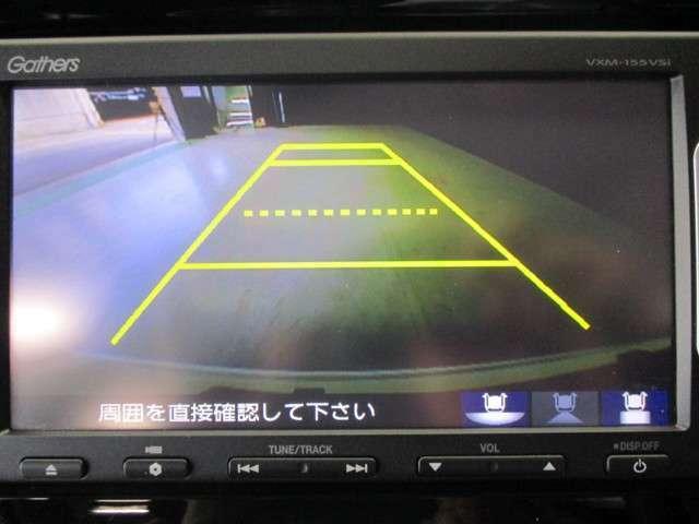駐車の際バックカメラは便利で安心ですね、