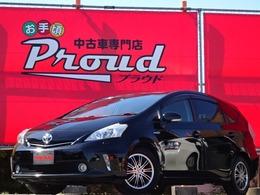 トヨタ プリウスα 1.8 S /クルコン/ステリモ/社外AW/Bluetooth/禁煙