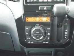 【オートエアコン】かんたん操作で車内を快適な空間にキープします!