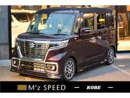 スズキ スペーシア 660 カスタム ハイブリッド XSターボ 両側PSD ZEUS新車カスタムコンプリート