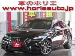 レクサス IS の中古車 200t Fスポーツ モード プラス 埼玉県草加市 269.0万円