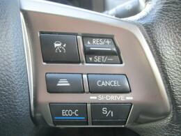 必要に応じて衝突軽減ブレーキなどでドライバーをアシストする、EyeSight(ver.2)を搭載した「ハイブリッド 2.0i-Lアイサイト」を装備。