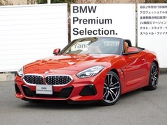 BMW Z4 の中古車 sドライブ 20i Mスポーツ 東京都世田谷区 474.0万円