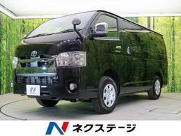 トヨタ ハイエースバン 2.8 スーパーGL ダークプライムII ロングボディ ディーゼルターボ 4WD