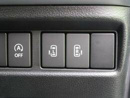 【両側パワースライドドア】力の弱いお子様や年配の方、女性の強い味方♪ドアノブやリモコンのスイッチ操作だけで開閉可能にした快適装備。半ドア防止機能も付いています。