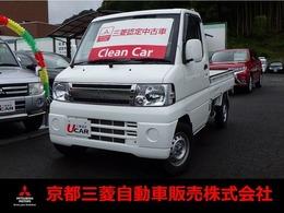 三菱 ミニキャブトラック 660 VX-SE 4WD オートマ ETC車載器 エアバック付
