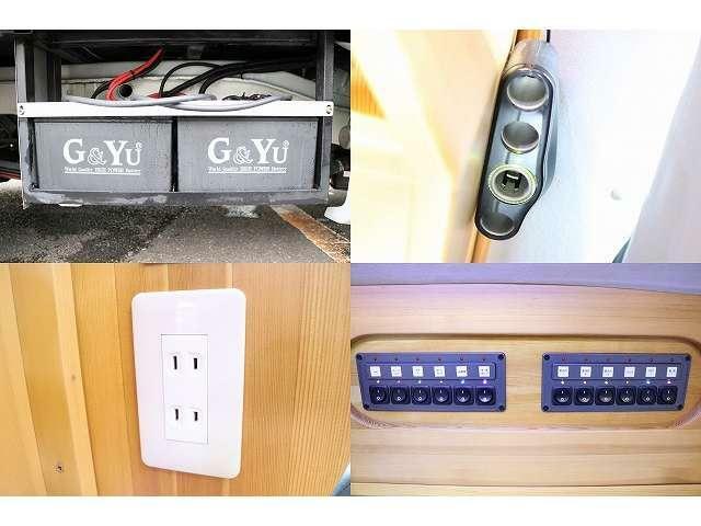 ツインサブバッテリー 走行充電 12V/100V電源 各スイッチ