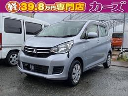 三菱 eKワゴン 660 E /TEL・WEB商談/キーレス/保証付