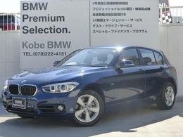 BMW 1シリーズ 118d スポーツ コンフォートPKG パーキングサポート