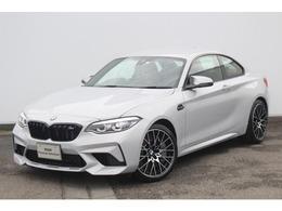 BMW M2コンペティション M DCTドライブロジック ブラックレザーharmankardon純正19AW