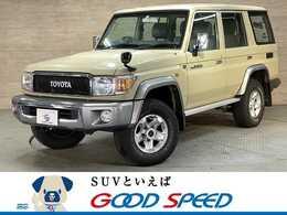 トヨタ ランドクルーザー70 4.0 4WD ワンオーナー 純正ナビTV Bluetooth