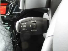 【クルーズコントロール】装備。高速道路の運転が楽になります。
