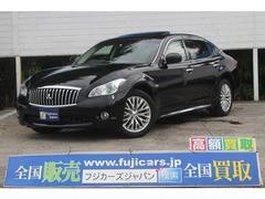 三菱 ディグニティハイブリッド の中古車 3.5 VIP 茨城県つくば市 186.0万円