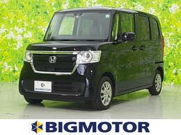 ホンダ N-BOX 660 G ホンダセンシング LEDヘッドライト/EBD付ABS/横滑り防止装置
