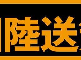 お車のお問合せはJEEP正規ディーラーJEEP岡山 無料電話0066ー9711ー674340(携帯可)までお気軽にお問合せ下さい♪^^皆様のお問合せ、ご来店、スタッフ一同お待ちしております。