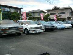 昭和の名車や憧れの旧車にも力を入れております。こだわって仕入れた自慢の車達です。複数画像で状態を確かめてください!