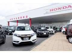 Honda車を知り尽くしたサービススタッフによって入念に点検・整備されたお車を展示しています!