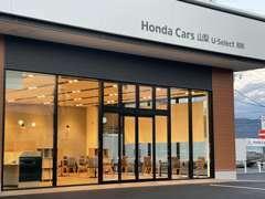 人気モデルからロングヒットモデルまで、様々なホンダ中古車を展示しています。