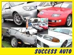 取扱いの少ない車種やグレードなどの車を販売しております。あなたに合う1台を探してください!また買取り下取り等も承ります♪