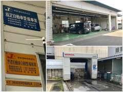整備工場併設なので、購入後のメンテナンスや車検は当店にお任せください!お客様のカーライフをサポートさせていただきます。