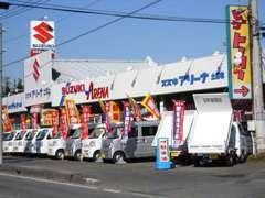 常磐自動車道『土浦北IC』よりお車で約3分。100台以上の在庫を取り揃えております!お気に入りの1台を見つけてください☆