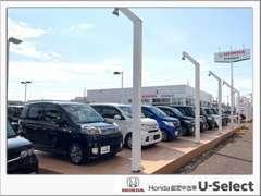 低燃費の軽自動車、コンパクトやハイブリッド車、ミニバンまで♪お買い得車から高品質な1台まで幅広いラインナップが自慢です!