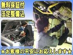 ご安心したカーライフが過ごせますよう ご納車前には国家資格整備士が丹念に納車点検しております。