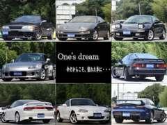 憧れのスポーツカー。日本中で一番安く。 車を愛するお客様達に一台でもご提供したい!自信をもってお届け致します。