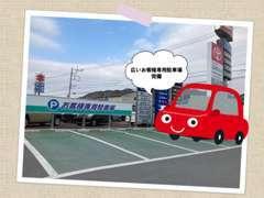 ■整備工場■お客様が安心して乗っていただけるよう整備も徹底しております!