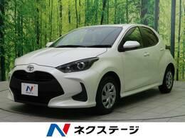 トヨタ ヤリス 1.0 X ディスプレイオーディオ 禁煙車 衝突軽減