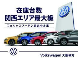 広々とした展示場に様々な車種の展示車をご用意しております。ゆっくりとお車をご覧いただけます。