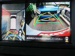 ☆パノラマビューモニター☆ フロント、サイド、バックにカメラ付き、初発前に周りも安全確認てき安心、危険をアラームでお知らせ駐車や車庫いれ等にも便利にお使いただけ、より安全で安心です。