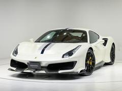 フェラーリ 488ピスタ の中古車 F1 DCT 東京都港区 6380.0万円