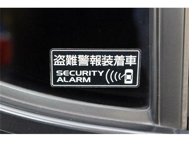 万が一の時にも安心!!盗難警報装着車です!!