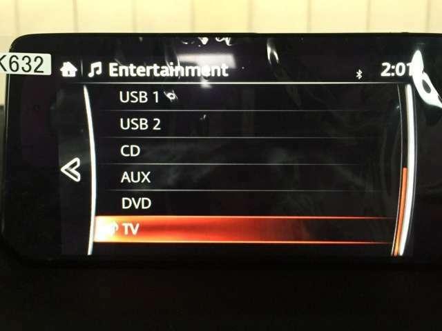 【マツダコネックトナビ】aha/Sticher/Bluetooth/CD/DVD/フルセグTV/USB/AUX