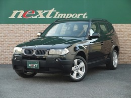 BMW X3 2.5i 4WD ブラックレザーシート 純正18AW HID ETC