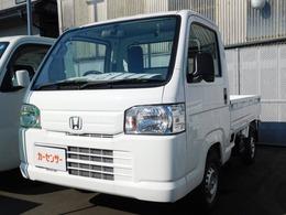 ホンダ アクティトラック 660 SDX 4WD 届出済未使用車