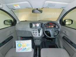 【美CAR中】当社自慢の「美CAR中!(びかちゅう)」で内装・外装リフレッシュしています。