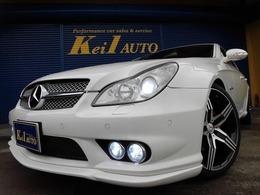 メルセデス・ベンツ CLSクラス CLS500 AMGカスタマイズ仕様