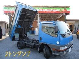 三菱ふそう キャンター 4.2 ダンプ 超低床 DX ディーゼル No. 11
