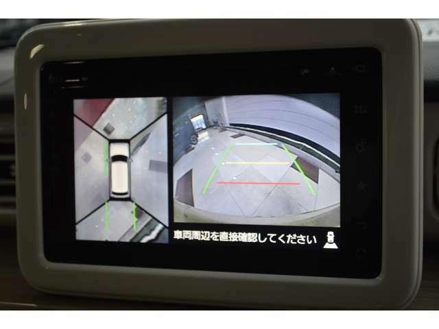 クルマの前後4ケ所にカメラを設置し、クルマを真上から見たような俯瞰の映像などを7インチの大画面モニターに映し出す、全方位モニター付メモリーナビゲーションはフルセグTVも楽しめます