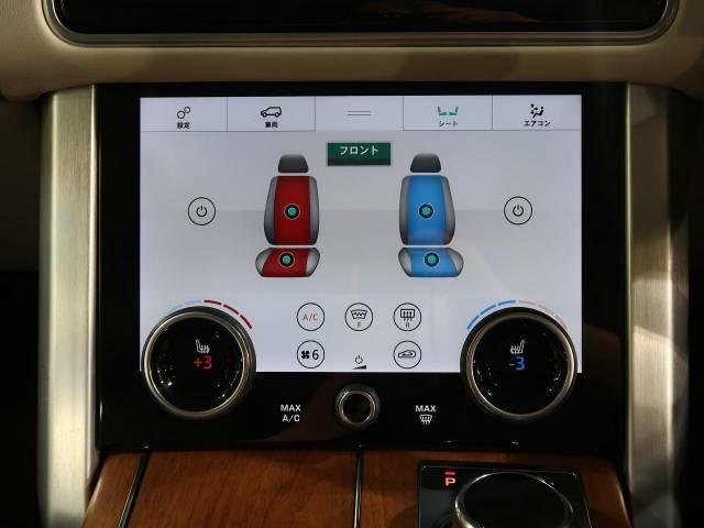 ◆フロントシートヒーター&クーラー『三段階で強弱の調節が可能ですので暑い夏も寒い冬も年中、快適に過ごせます。プレミアムカーならではの装備と言えます♪』