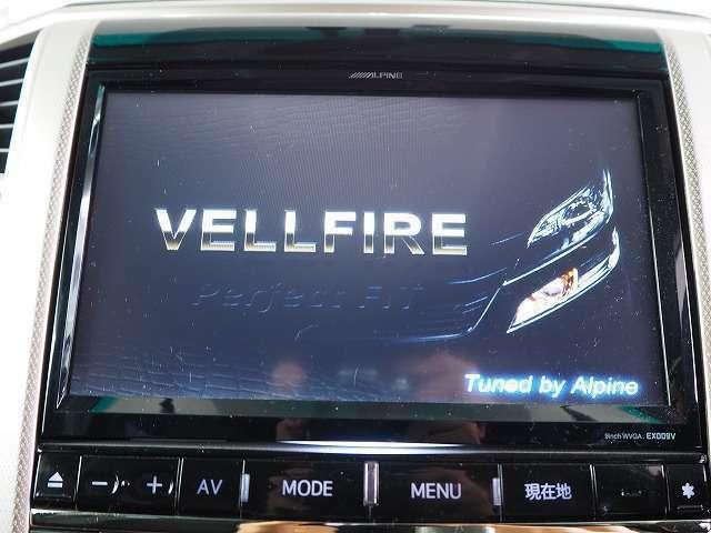 【アルパイン9インチナビ】Bluetoothオーディオや地デジTVの視聴も可能です☆高性能&多機能ナビでドライブも快適ですよ☆
