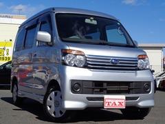 スバル ディアスワゴン の中古車 660 LS 4WD 群馬県太田市 69.8万円