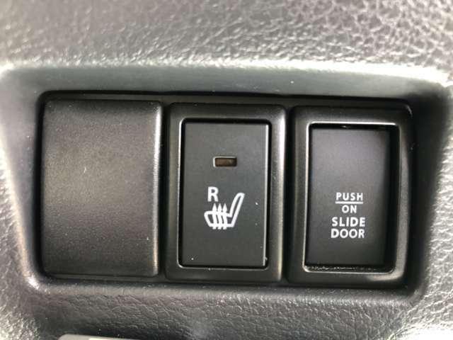 シートヒーターが装備されております!寒い時期の冬場には暖かく、一年通して快適に過ごせる優れもの☆エアコンで乾燥しやすい車内も防ぐ事ができます