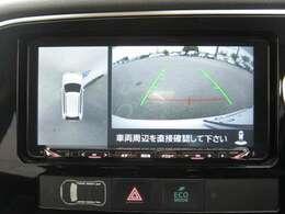 「マルチアラウンドモニター」 車両の前後左右に搭載した4つのカメラにより、クルマを真上から見ているような映像を表示♪目が届きにくい箇所も確認できるため、いち早く障害物に気が付くことができます♪