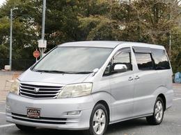 トヨタ アルファード 2.4 G AX Lエディション 4WD ETC  DVDナビ/車検2年実施